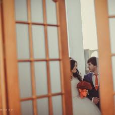Wedding photographer Islam Aminov (Aminov). Photo of 26.05.2014