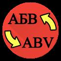 Transliteration icon