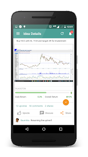 Talkoot: Investors network- screenshot thumbnail