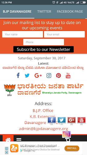 Online seznamka v maharashtra