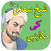 Hakayat Sheikh Saadi Android APK Download Free By Islam786