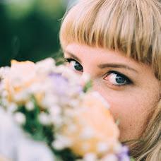 Wedding photographer Natalya Sokolova (liasokolovskaya). Photo of 18.06.2017