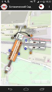 Метро и МЦК - Схемы станций screenshot 7