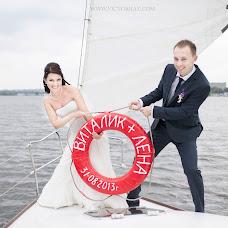 Wedding photographer Viktoriya Viktorovna (VictoriiaZ08). Photo of 08.09.2014