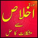 Surah Ikhlas Sa Mushkilat Ka Hal In Urdu icon