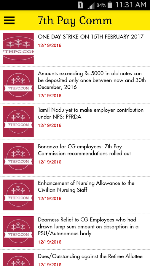7th Pay Commission- screenshot