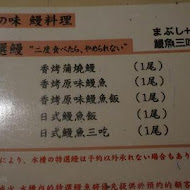 濱松屋(浜松屋)