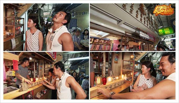 食尚玩家台南美食愛迪生工業