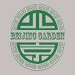 Beijing Garden Enfield APK