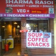 Sharma Rasoi photo 1