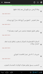 JNews DZ - Algerian Newspapers- screenshot thumbnail