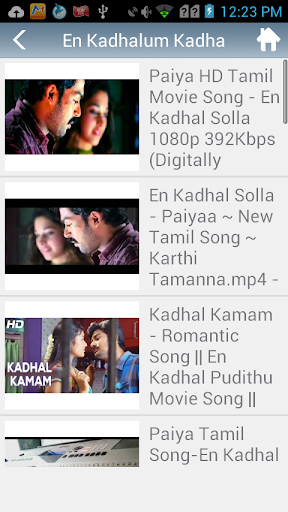 Download Tamil Video Songs Free for Android - Tamil Video Songs APK Download  - STEPrimo.com