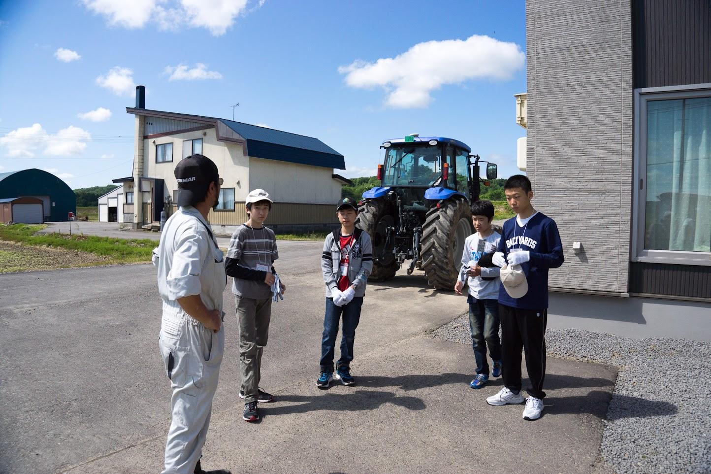 翌朝9時には、農業体験スタート