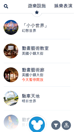 香港迪士尼樂園®