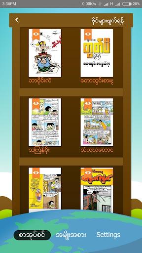 玩免費漫畫APP|下載Putet Comics app不用錢|硬是要APP