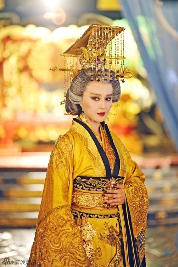 "Empress Wu as portrayed by the actress Fan Bingbing in the TV drama ""The Empress of China."""