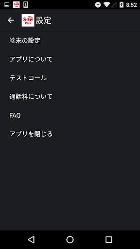 CITVPlus2 1.5.0.0 Windows u7528 2
