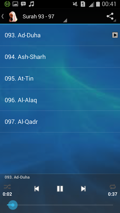 Holy Quran Al-Shuraim MP3 - Android Apps on Google Play