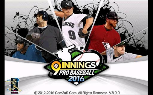 9 Innings: 2016 Pro Baseball screenshot 20