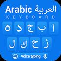 Arabic keyboard 2020 : Arabic Language Keyboard icon