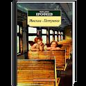 Moscow-Petushk