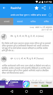 All Nepal FM Radio- screenshot thumbnail