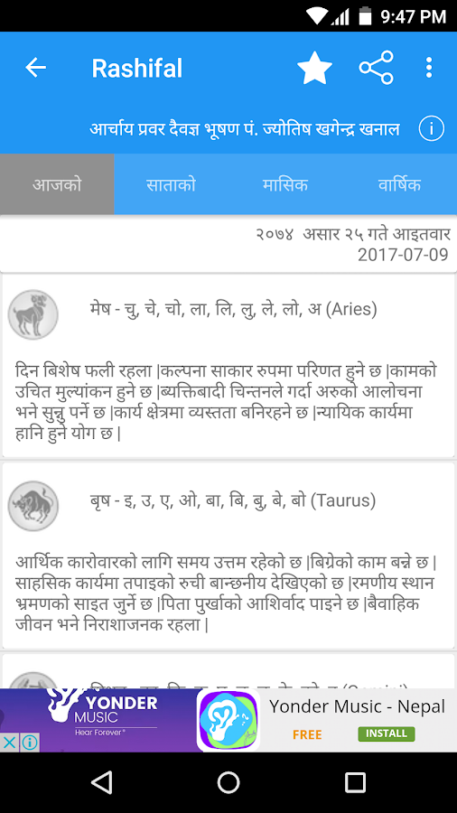 All Nepal FM Radio- screenshot