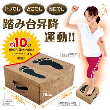 纖腿腳踏盒子