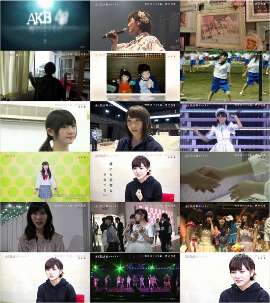 (TV-Variety)(720p) AKB48裏ストーリー 岡田奈々19歳、夢の代償 (Complete Edition) 161126