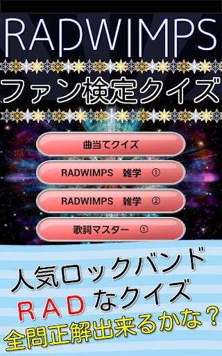 ジーンズジッパーロック画面 by AndroBeings (Google Play, 日本 ...