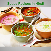 Soup Recipes in Hindi