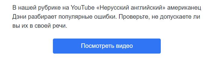 видео в письмах