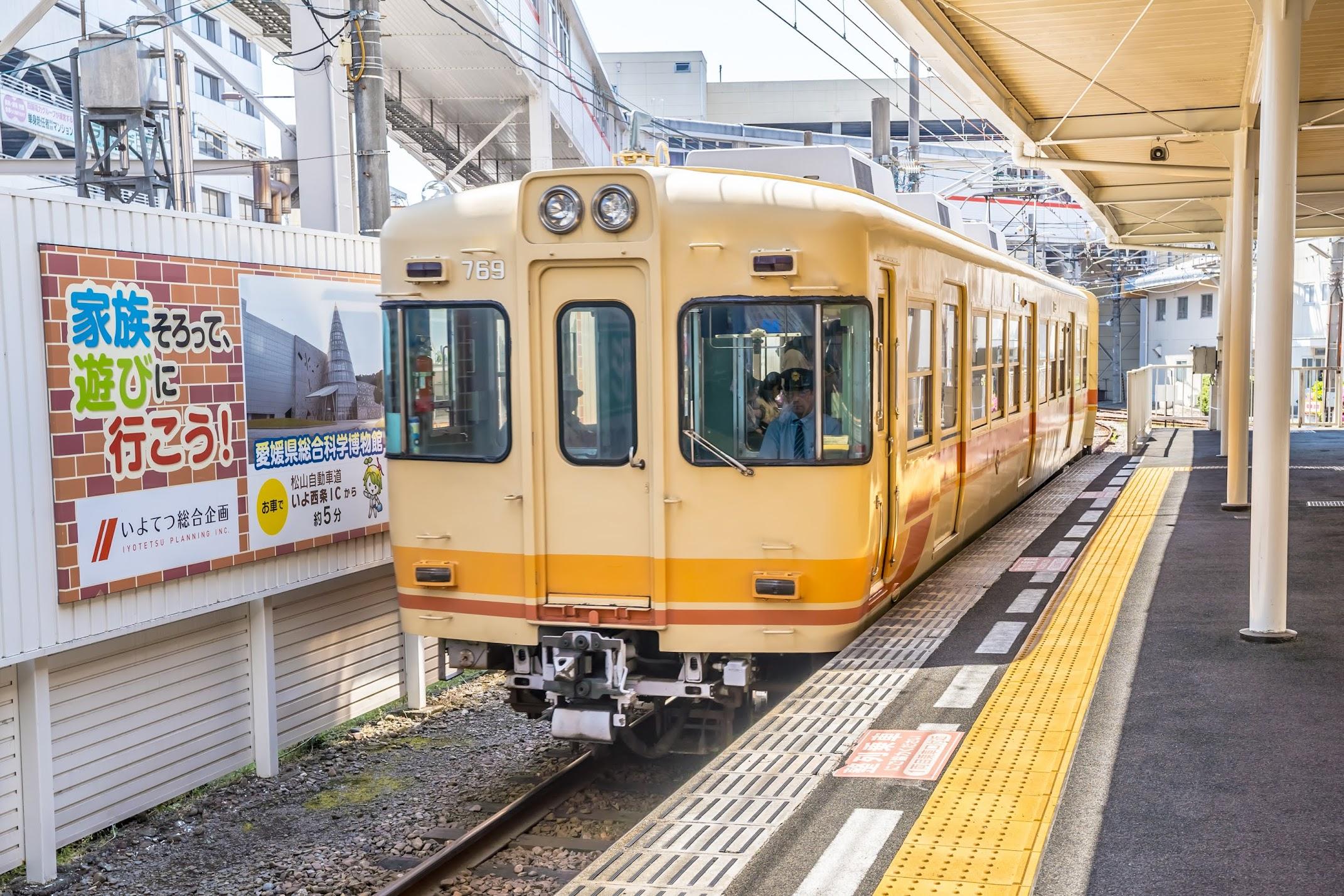 伊予鉄道 郊外電車1