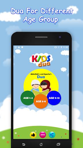Daily Dua for muslim kids:Salah Kalima,Masnoon dua 1.1 screenshots 6