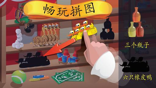 幼儿教育拼图遊戏 Puzzingo 中英双语