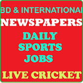 All News (Daily-Sports-Jobs)