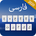 Farsi Keyboard: Persian Language Keyboard Typing icon