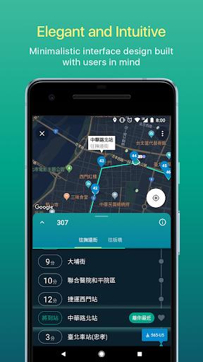Bus+ : Taiwan Bus Tracking  screenshots 5