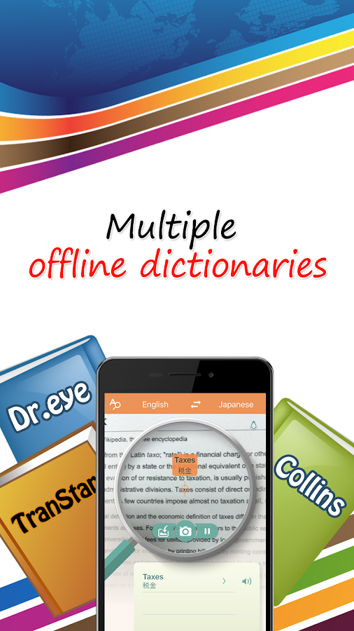 Worldictionary Free- screenshot