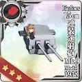 Bofors 15cm連装速射砲 Mk.9 Model1938