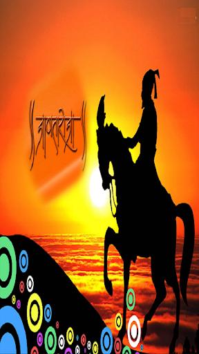 Veer Maratha Status 1.1 screenshots 1