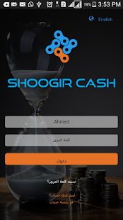 ShoogirCash- screenshot thumbnail