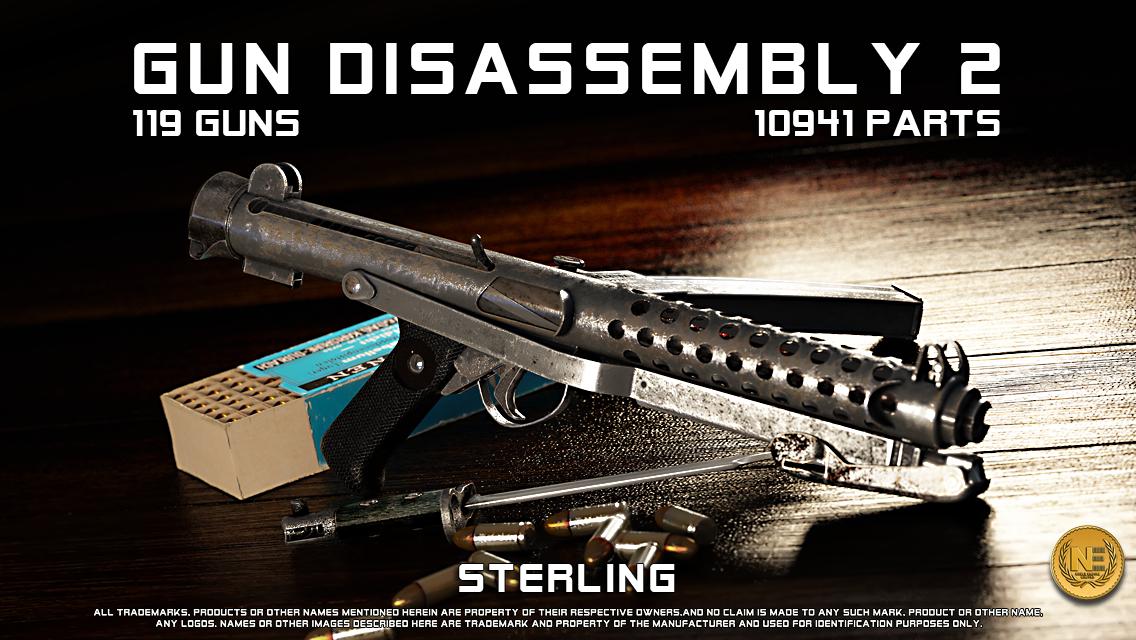 Gun Disassembly 2- screenshot