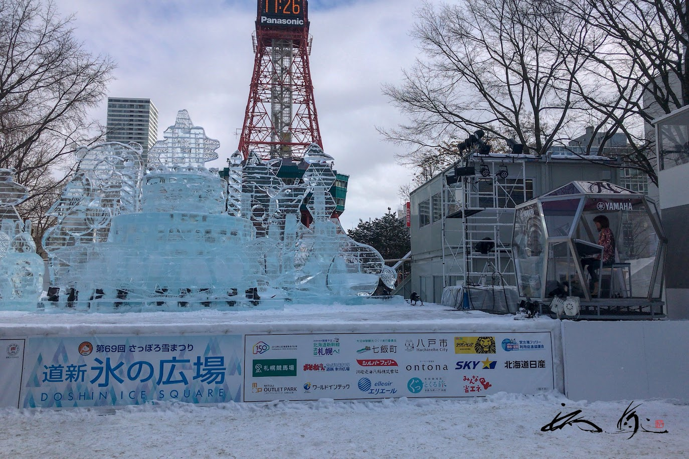 「北海道」命名150年記念のバースデーケーキ