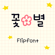 AaFlowerStar™ Korean Flipfont  Icon