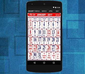 WB Calendar 2018 + Notepad - náhled