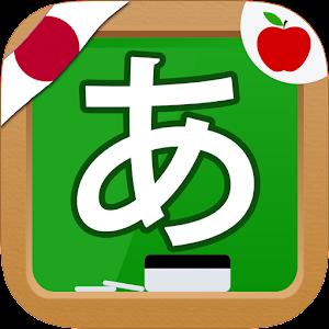 Japanese Hiragana Handwriting for PC and MAC