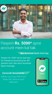 Personal Loans, Instant Cash, ECash app- Avail Screenshot