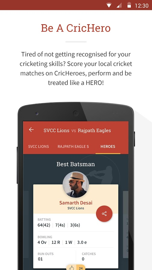 CricHeroes - The Cricket App- screenshot