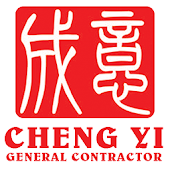 成 意 General Contractor
